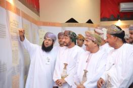 """250 وثيقة ومخطوطة في معرض """"عمان تاريخ وحضارة"""""""