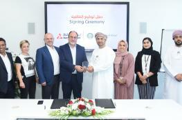 اتفاقية بين بنك مسقط ومدرسة الشويفات الدولية لتفعيل نظام إيداع الشيك الرقمي