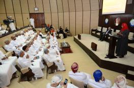 """""""الغرفة"""" تناقش تعزيز استفادة القطاع الخاص من المشاركة في اجتماعات منظمة التجارة العالمية"""