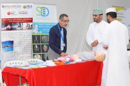 مركز الشموس الطبي بالنسيم يقدم الخدمات الصحية للزوار