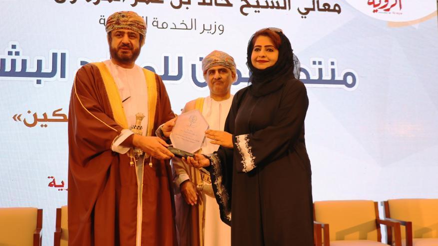 """تكريم بنك صحار لرعايته """"منتدى عمان للموارد البشرية"""""""