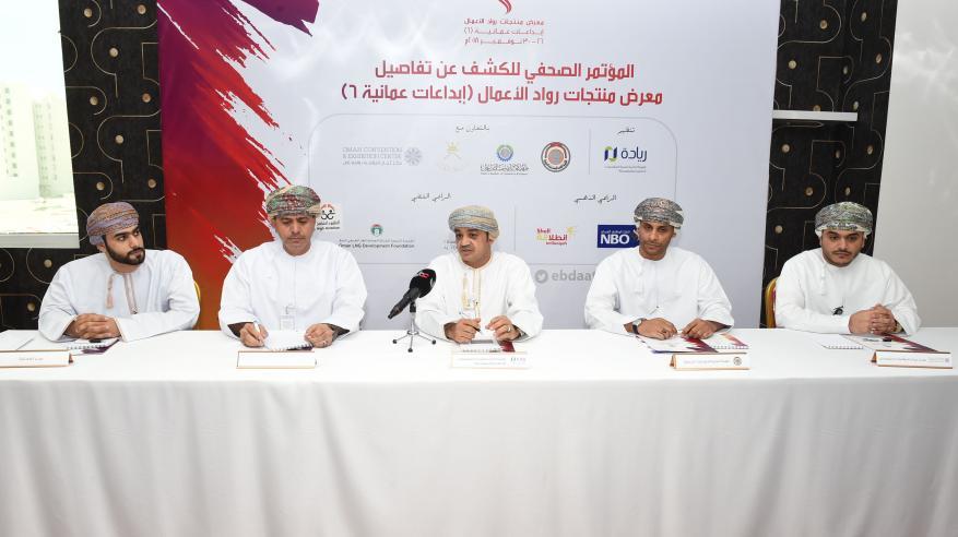 """118 مؤسسة صغيرة ومتوسطة تعرض منتجاتها في """"إبداعات عمانية 6"""".. 26 نوفمبر 2018"""