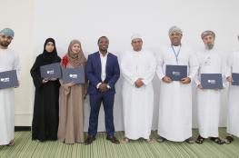 """""""تنمية نفط عمان"""" تتصدر الشركات العمانية الحاصلة على شهادات احترافية في """"العقود والمشتريات"""""""