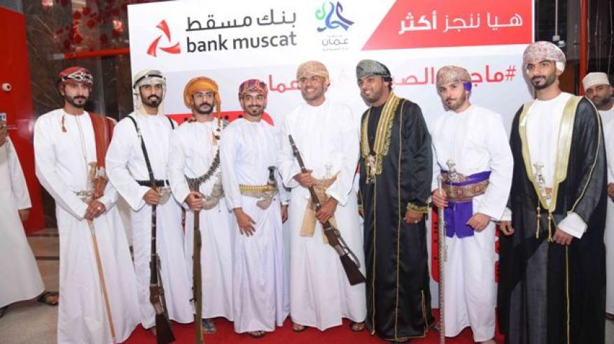 بنك مسقط ووزارة السياحة يستضيفان الشيخ ماجد الصباح لتسليط الضوء على المقومات السياحية في السلطنة