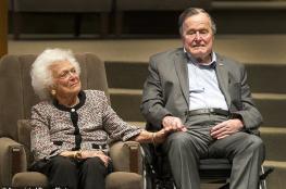 بوش الأب مصاب بهذا المرض الخطير