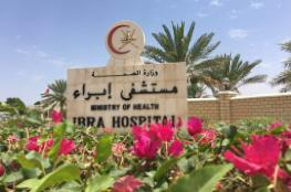 مستشفى إبراء يستقبل أكثر من 900 حالة خلال إجازة عيد الفطر