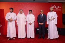 """""""العمانية القطرية للتأمين"""" تحتفل بافتتاح المقر الرئيسي الجديد وتدشين وثائق """"التأمين عند الطلب"""""""