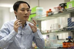 بالفيديو ..  الباحث الصيني يعلن وقف تجارب التعديل الوراثي بسبب الإنتقادات
