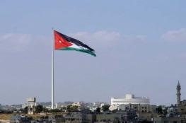 شاهد الصورة التي هزت الشارع الأردني