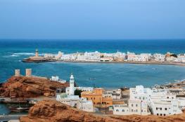السلطنة تحتفل بيوم السياحة العربي مستهدفة تحقيق التنمية المستدامة وتشجيع السياحة البينية