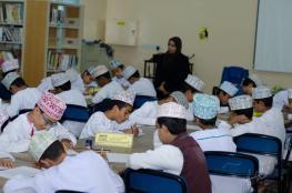 مكتبة السندباد تنظم يوما للقراءة بمدرسة الحارث بن خالد