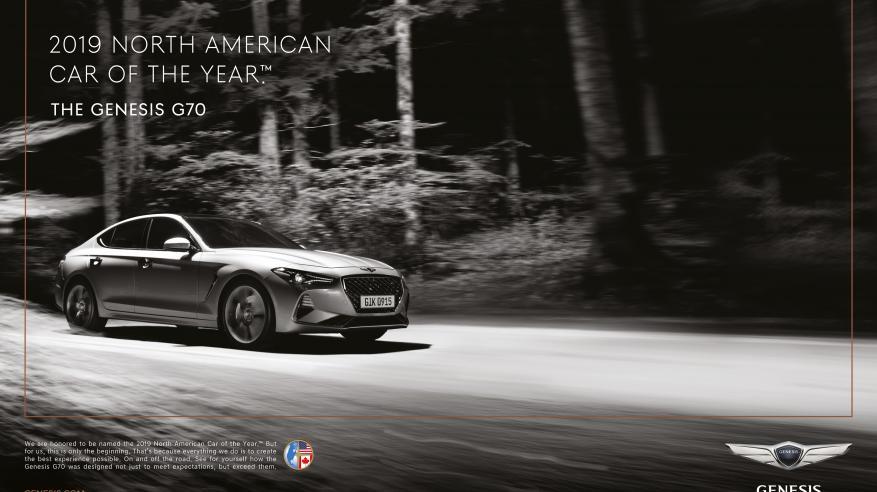 """""""جينيسيس جي70"""" تحصد جائزة سيارة العام في أمريكا الشمالية"""