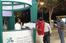 """""""السياحة"""" تشارك تحت شعار """"عمان للجمال عنوان"""""""