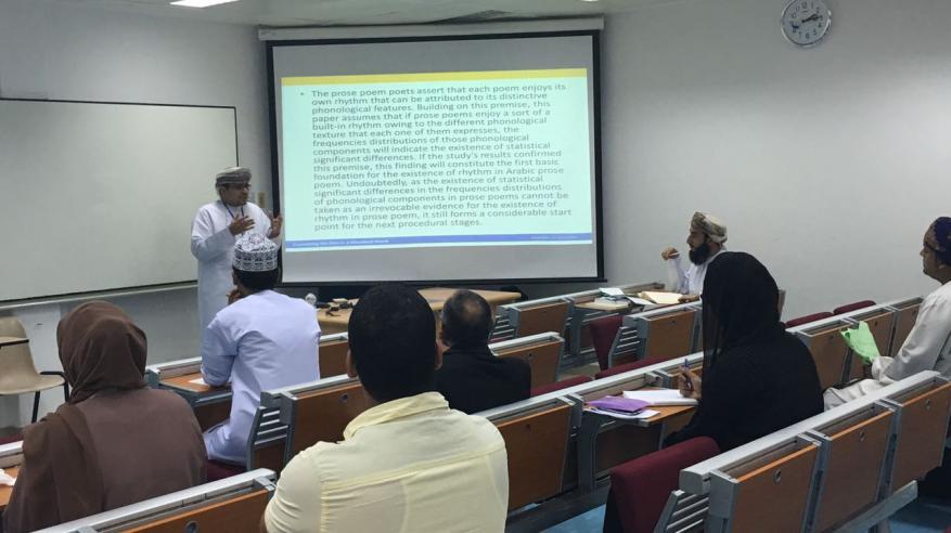 """""""تطبيقية صور"""" تناقش قصيدة النثر في مؤتمر جامعة السلطان قابوس"""