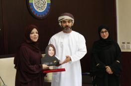"""الكاتبة السعودية زينب الخضيري تناقش """"الكتابة مؤنثة"""" في صالون فاطمة العلياني"""
