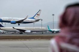 شركة طيران خليجية ضمن قائمة الأسوأ في العالم