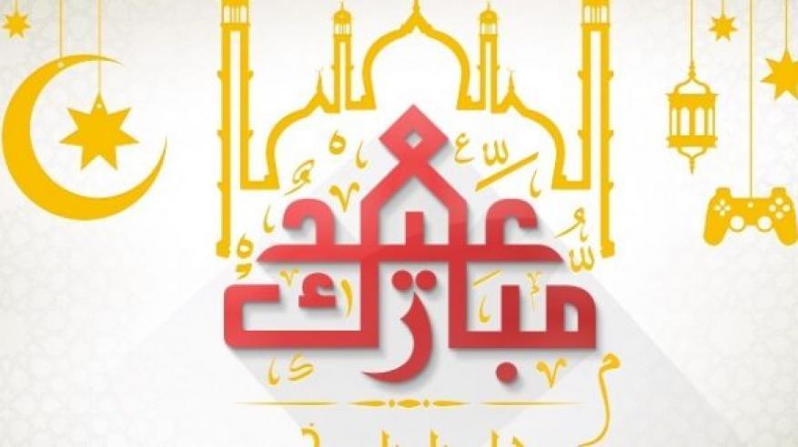 تحديد إجازة عيد الفطار المبارك للقطاعين العام والخاص