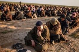 """الإثنين.. تركيا ترحل أول دفعة من سجناء """"داعش"""" إلى بلادهم"""