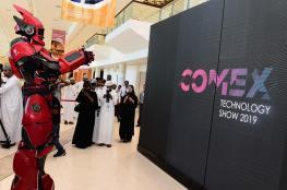 """التعريف بـ""""رؤية عمان 2040"""" في معرض """"كومكس 2019"""""""