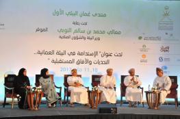 """""""منتدى عمان البيئي"""" يوصي بوضع إستراتيجية وطنية شاملة لتحقيق الاستدامة البيئية.. ويدعو لضمان التخلص الآمن من النفايات عبر التدوير"""