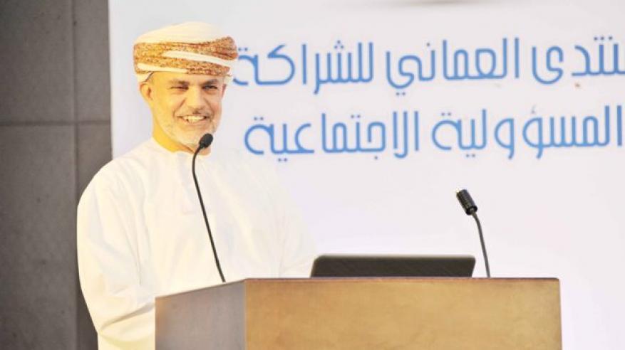 تجربة شركة تنمية نفط عمان