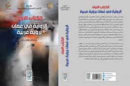 حلقات نقاشية ومسابقات في ركن النادي الثقافي بمعرض الكتاب