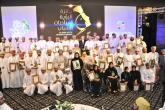 """تتويج الفائزين بـ""""جائزة الرؤية لمبادرات الشباب 2018"""".. وإشادات بمستوى الإبداعات والاختراعات المتميزة"""