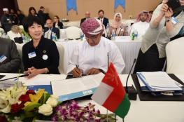 تواصل أعمال الإجتماع الإقليمي للتغطية الصحية الشاملة.. وتوقيع الاتفاق العالمي للشراكة الدولية
