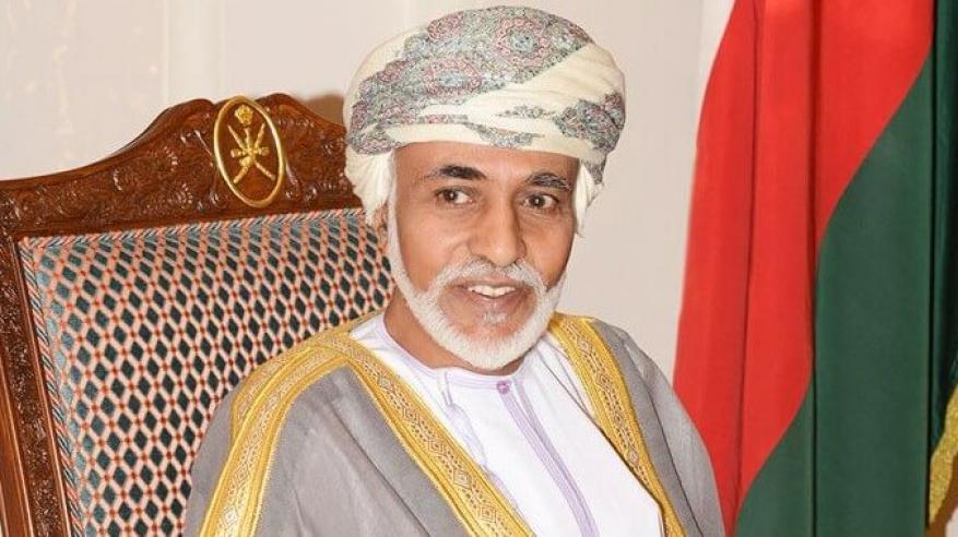 جلالة السلطان يصدر 3 مراسيم سامية