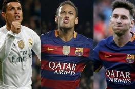 تعرف على القائمة الجديدة لأغلى لاعبي كرة القدم فى العالم