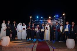"""""""إثراء"""" تفوز بجائزة التميز المؤسسي للإدارة العربية"""