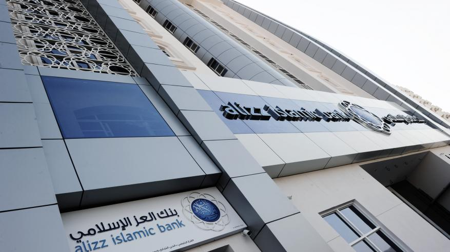 بنك العز الإسلامي يقدم عدة عروض للتمويل الشخصي