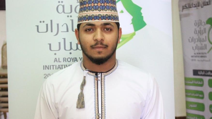 حمود الحسيني