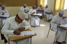 تأجيل امتحانات الدبلوم العام