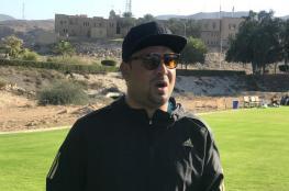 أحمد الغيلاني يستقيل من تدريب بدية