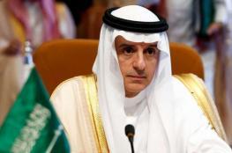 وزير الخارجية السعودي: نحن لا نسلم مواطنينا