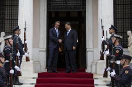 اليونان والصين توقعان 16 صفقة تجارية في قطاعات تشمل الطاقة