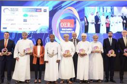 تكريم الفائزين بجوائز التميز في مؤتمر العصر الجديد للصيرفة
