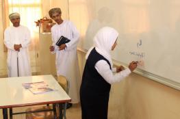 """وكيل """"التعليم والمناهج"""" يتفقد مدارس ظفار"""