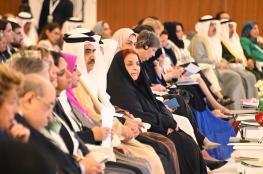 السلطنة تشارك بمؤتمر دولي حول المشاركة السياسية للمرأة