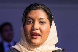 """أول تعليق من الأميرة ريما بنت بندر على """"مقتل خاشقجي"""""""