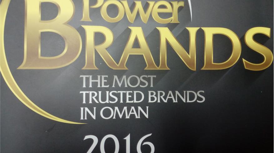 جامعة السلطان قابوس العلامة الأكثر ثقة للمرة الثانية على التوالي