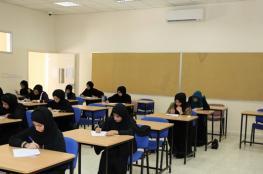 """""""تطبيقية نزوى"""" تختتم الأسبوع التعريفي لطلاب البرنامج التأسيسي"""