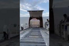 بالفيديو.. أول ظهر لسيارة 2030 في الخليج