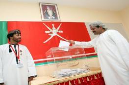 تحديد موعد تقديم طلبات الترشح لانتخابات الشورى