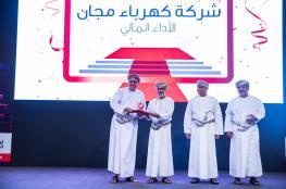 """تكريم الفائزين بجوائز ومبادرات """"نماء"""" في ختام """"مشاركة 2018"""""""