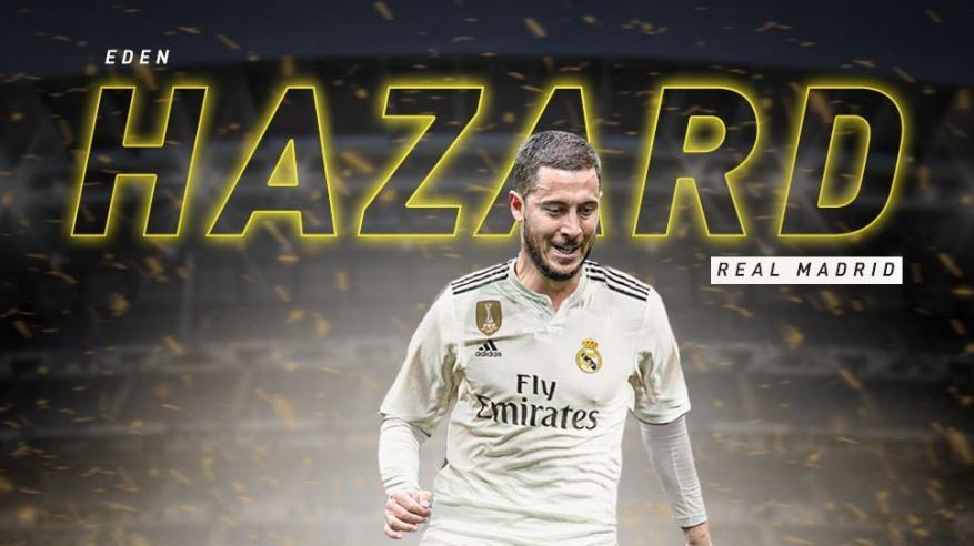 رسميا... هازارد ينتقل إلى ريال مدريد