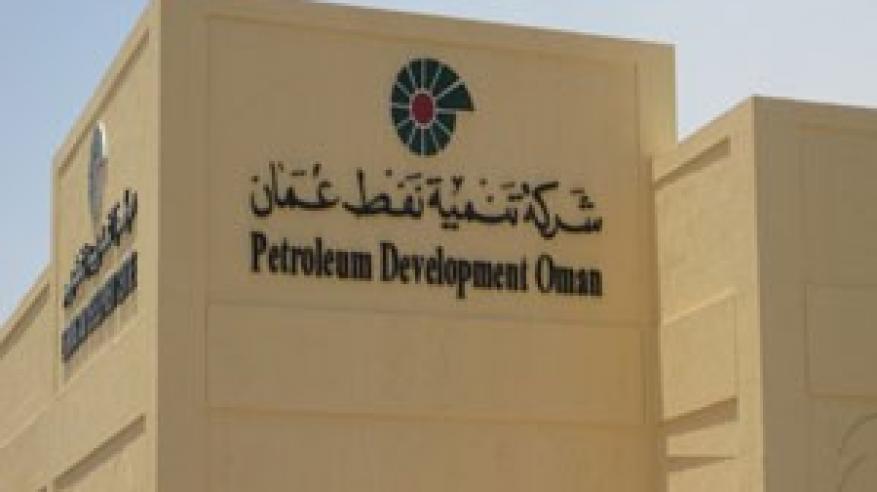 """""""تنمية نفط عمان"""" تناقش أهمية """"القيمة المضافة"""""""