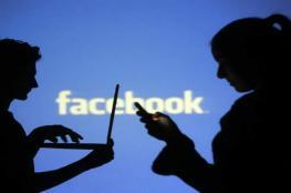 غرامات ضخمة ضد مروجي خطاب الكراهية في مواقع التواصل الاجتماعي