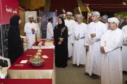 جامعة السلطان قابوس تنظم معرض التخصصات 2019